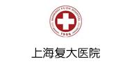 上海复大医院招聘