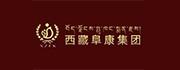 西藏阜康医院有限公司招聘