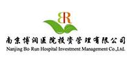 江苏博润医疗投资管理有限公司招聘